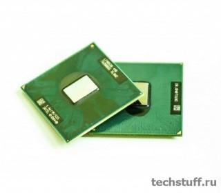 Процессор Intel Core i7 8850h