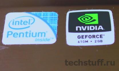 процессор В970